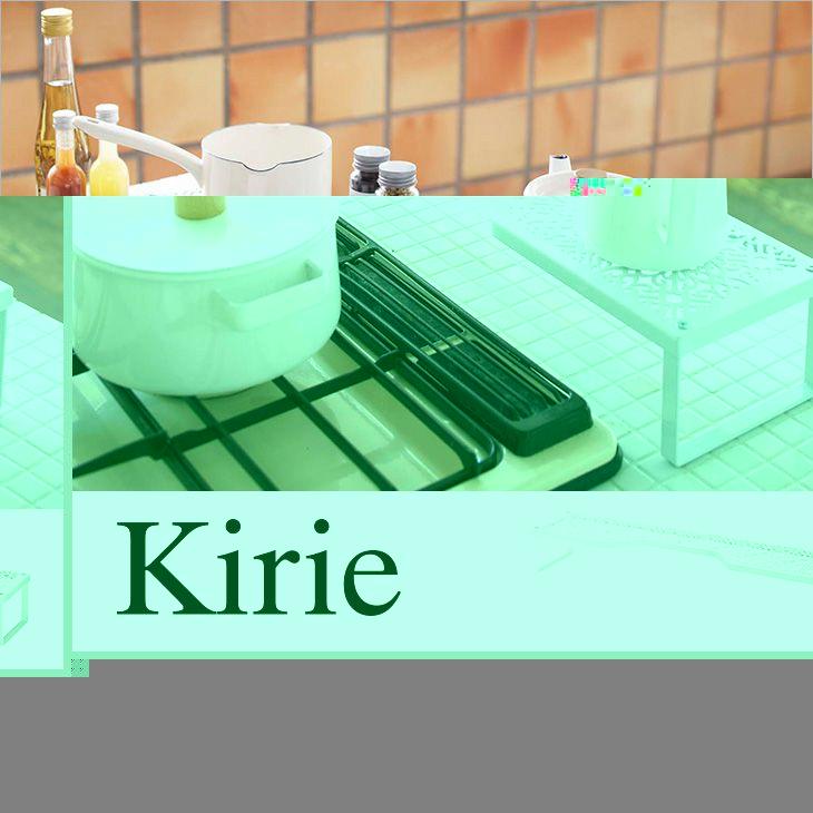 キッチンラック コンロ奥ラック キリエ S(ホワイト) th-4903208077750