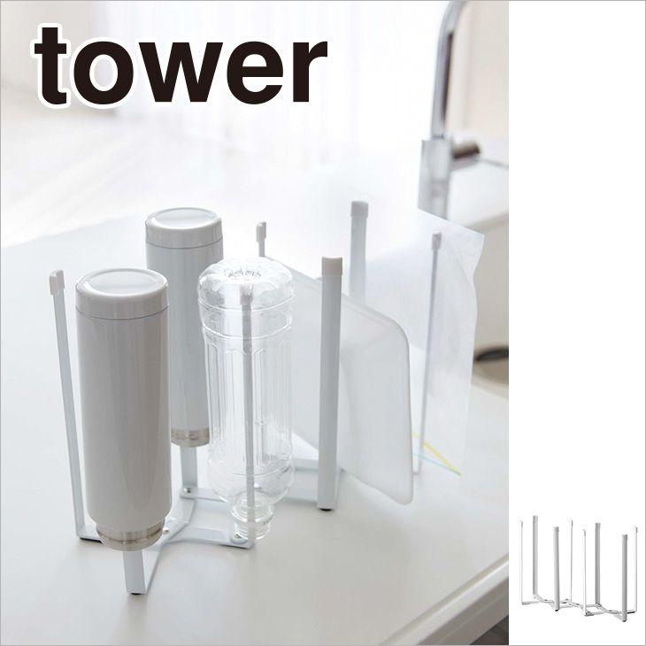 グラススタンド キッチンエコスタンド ワイド タワー(ホワイト) th-4903208078313