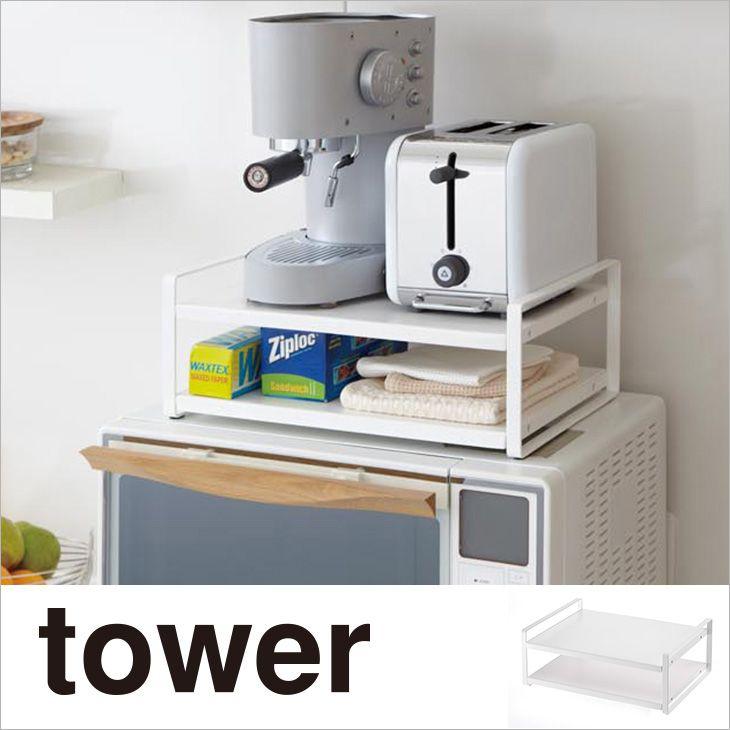 キッチンラック レンジ上ラック タワー(ホワイト) th-4903208079389