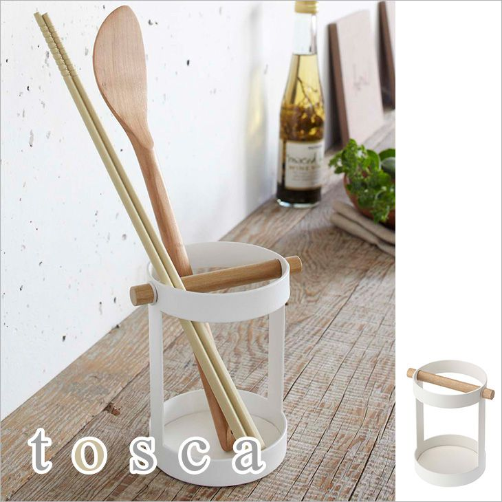 キッチンツールスタンド 箸立て トスカ 木製(ホワイト) th-4903208078177