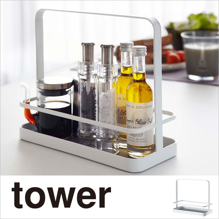 調味料ラック キッチンスタンド タワー(ホワイト) th-4903208022545