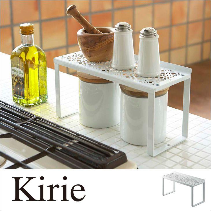キッチンラック キリエ(ホワイト) th-4903208067621