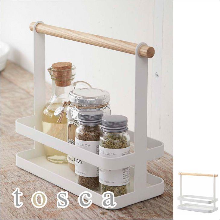 調味料ラック トスカ(ホワイト) th-4903208024204
