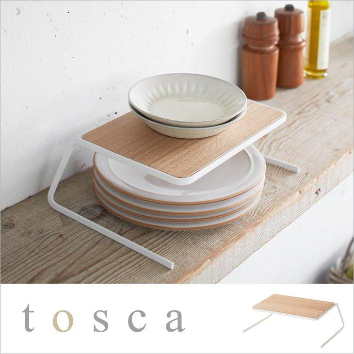 食器ラック ディッシュストレージ トスカ(ホワイト) th-4903208024464