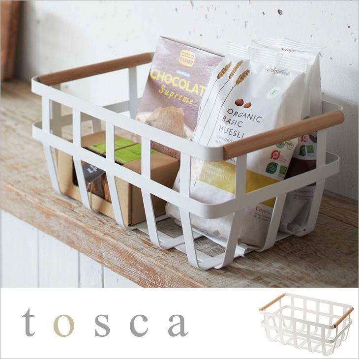 収納バスケット トスカ(ホワイト) th-4903208025072