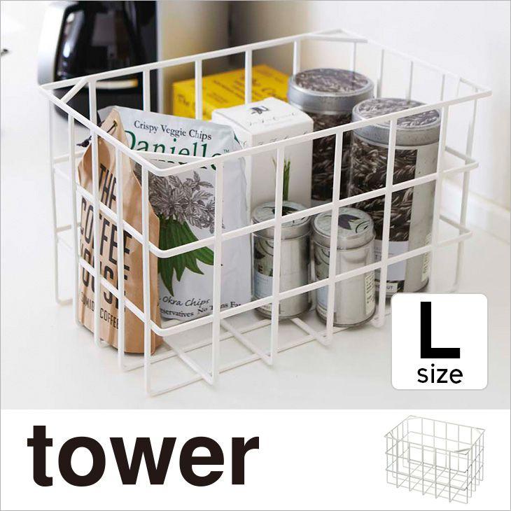 キッチンバスケット タワー L(ホワイト) th-4903208025027