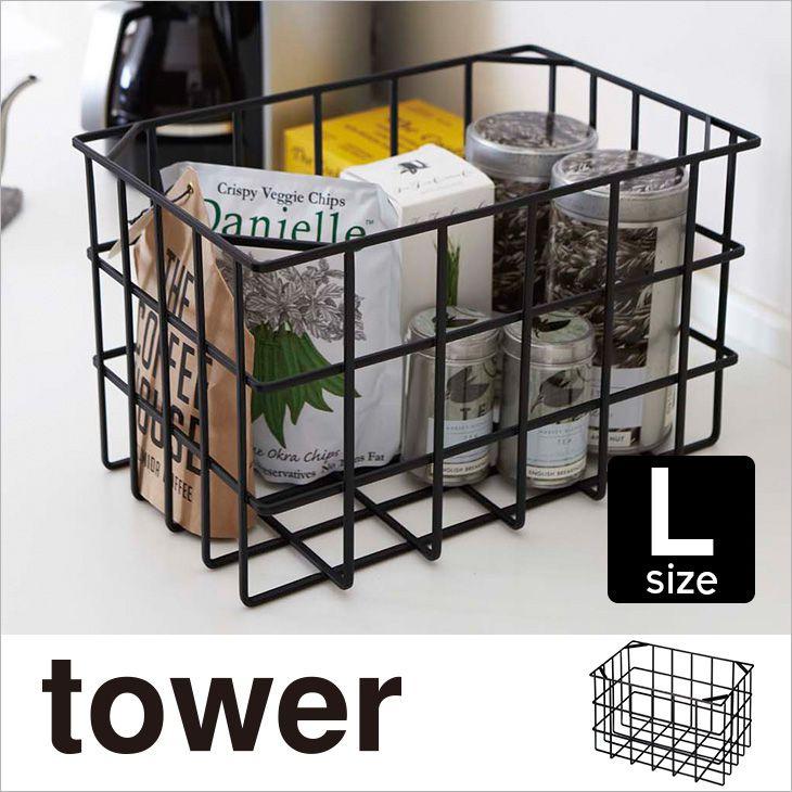 キッチンバスケット タワー L(ブラック) th-4903208025034