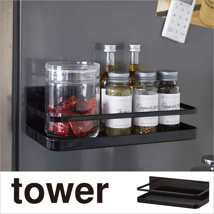 調味料ラック マグネットスパイスラック タワー(ブラック) th-4903208025232