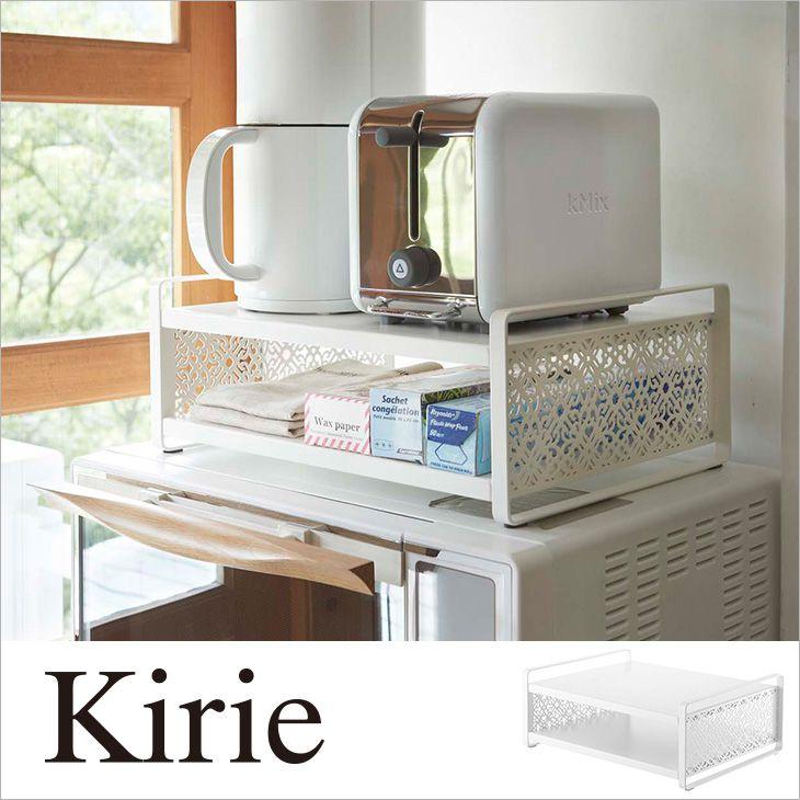 キッチンラック レンジ上ラック キリエ(ホワイト) th-4903208022828