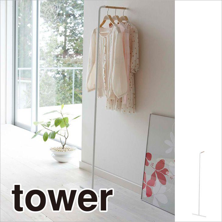 ハンガーラック スリムコートハンガー タワー(ホワイト) th-4903208075503
