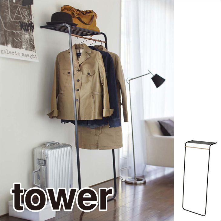ハンガーラック シェルフ付きコートハンガー タワー(ブラック) th-4903208070799