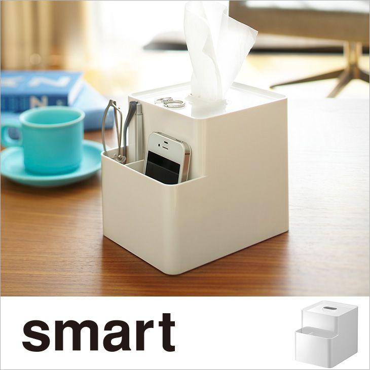 リモコン&ペーパーホルダー ティッシュボックス smart(ホワイト)  th-4903208074926