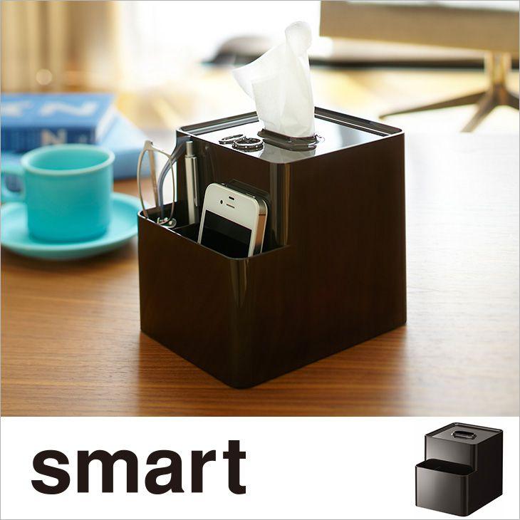 リモコン&ペーパーホルダー ティッシュボックス smart(ブラウン)  th-4903208074933