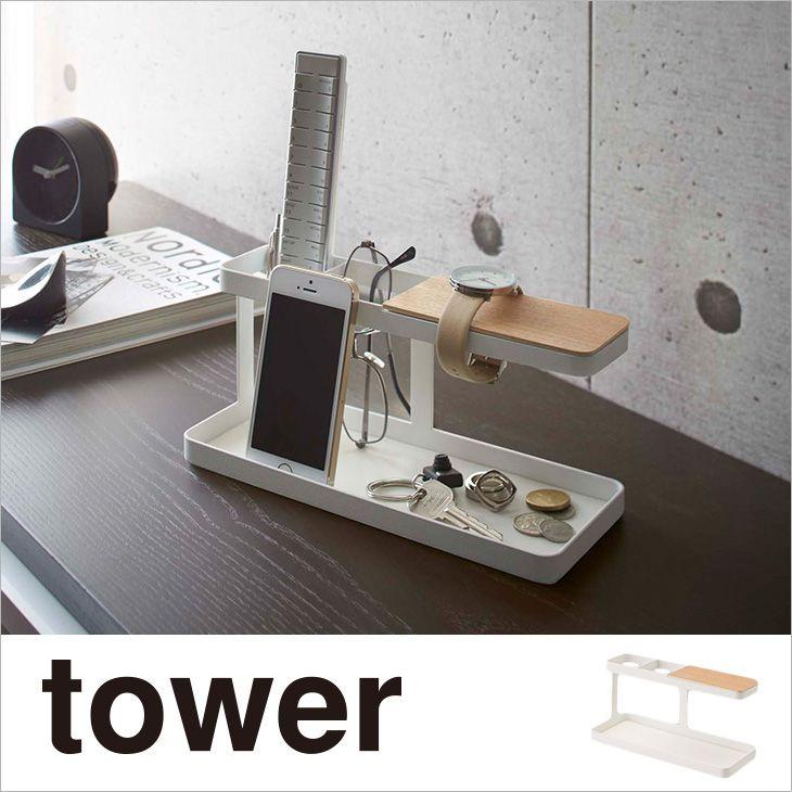 デスクバー タワー スマホスタンド(ホワイト) th-4903208022996