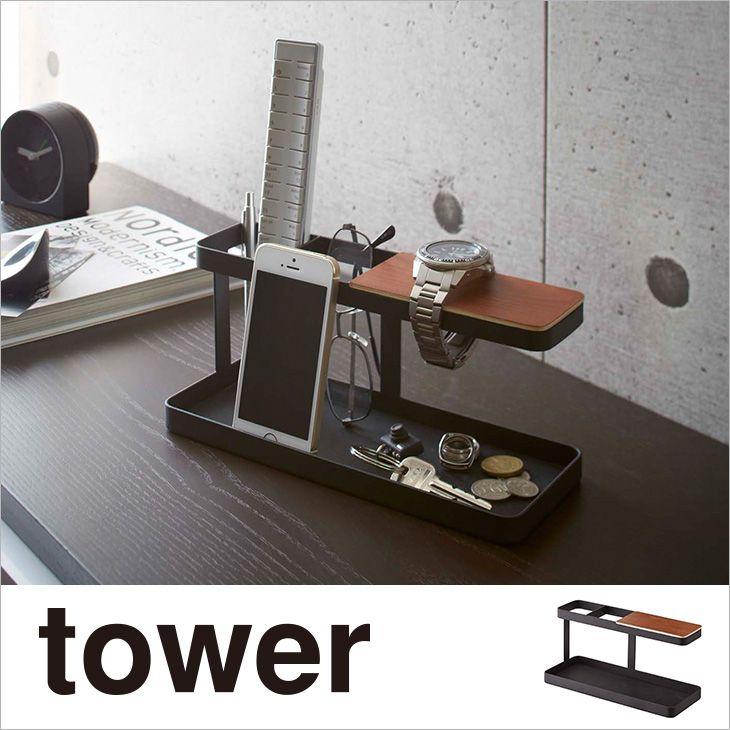 デスクバー タワー スマホスタンド(ブラック) th-4903208023009