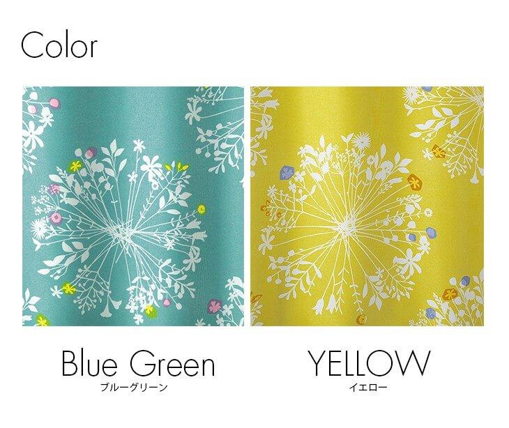 カラー 北欧 おしゃれな遮光カーテン デザインライフ10