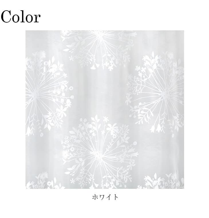 カラー 北欧 おしゃれなレースカーテン デザインライフ10