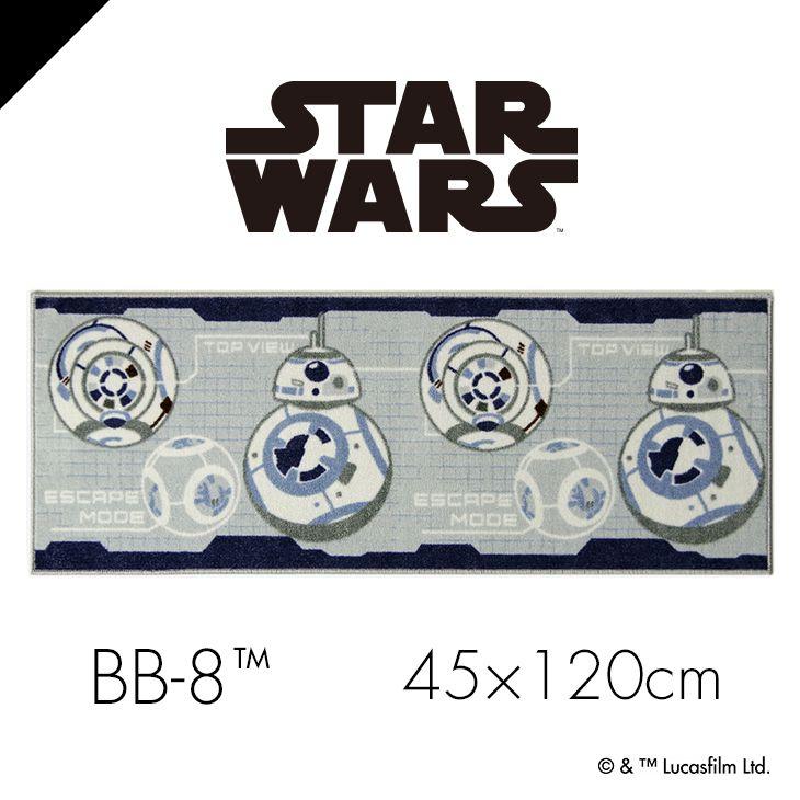 スター・ウォーズ キッチンマット BB-8 (45×120cm)