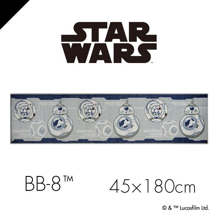 スター・ウォーズ キッチンマット BB-8 (45×180cm)