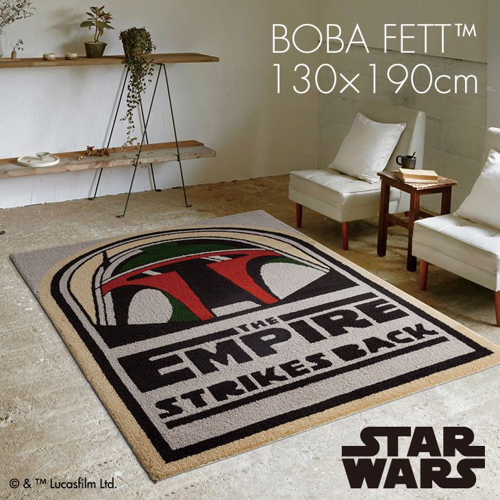 スター・ウォーズ ラグ BOBA FETT (130×190cm)
