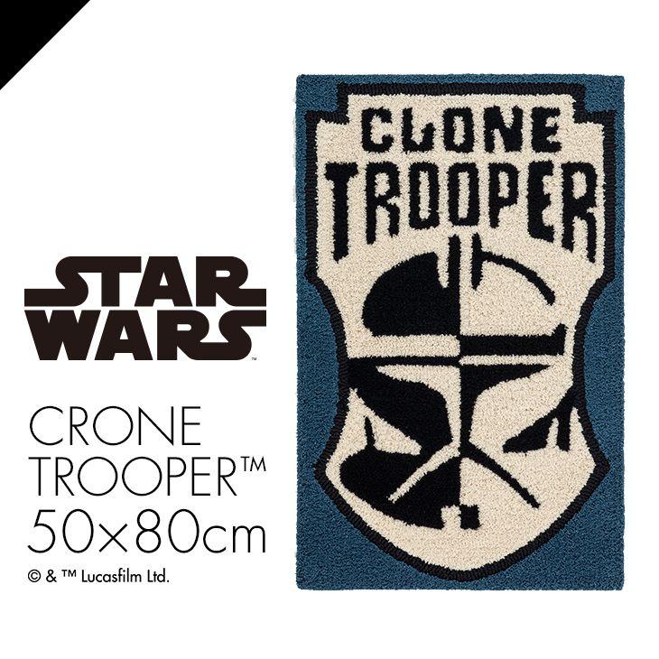 スター・ウォーズ 玄関マット CRONE TROOPER (50×80cm)