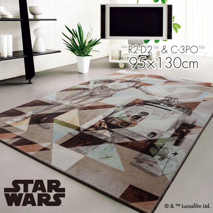スター・ウォーズ ラグ R2-D2 & C-3PO (95×130cm)