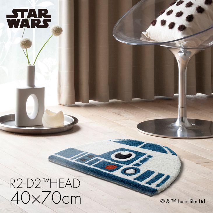 スター・ウォーズ 玄関マット R2-D2 HEAD(40×70cm)