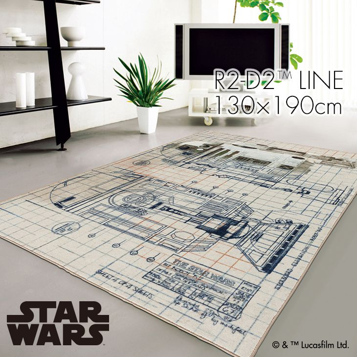 スター・ウォーズ ラグ R2-D2 LINE(130×190cm)