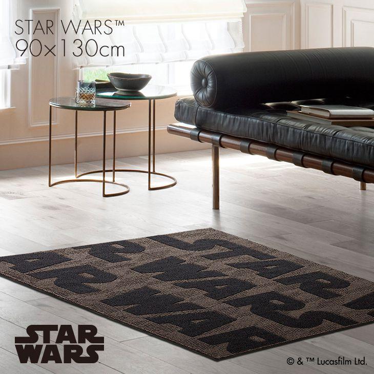 スター・ウォーズ ラグ STAR WARS (90×130cm)