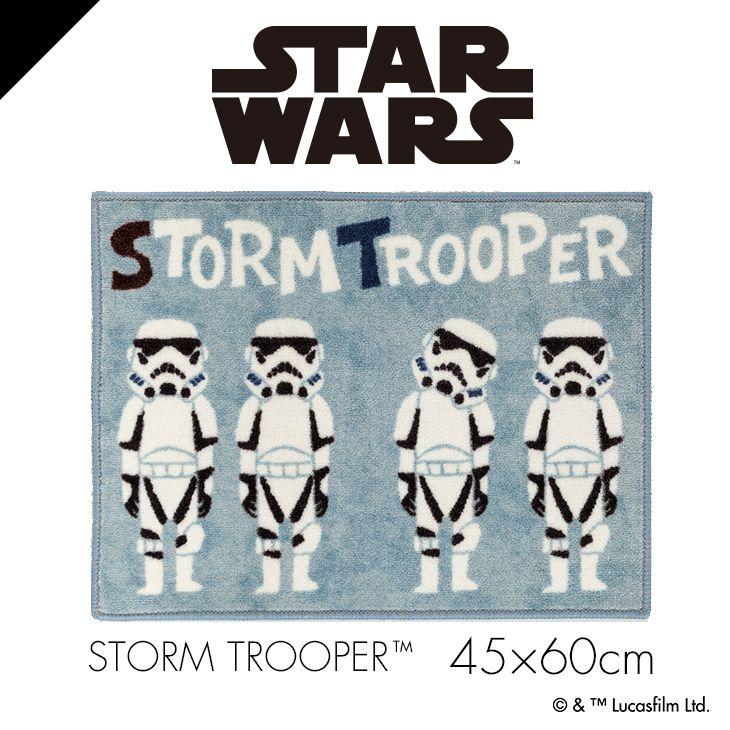 スター・ウォーズ キッチンマット STORM TROOPER (45×60cm)