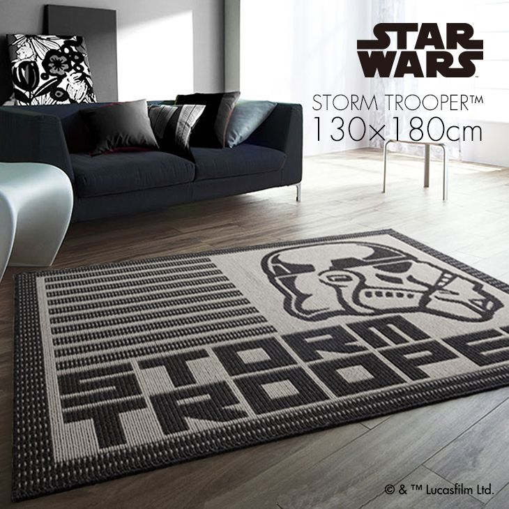 �X�^�[�E�E�H�[�Y ���O STORM TROOPER SIDE�i130�~180cm�j