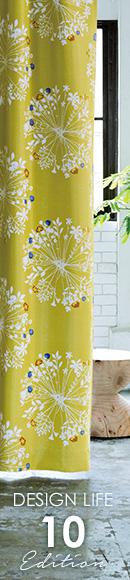 北欧やモダンでおしゃれなカーテン、ラグ、マットのブランド スミノエ DESIGN LIFE