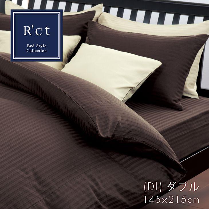 R'ct RC00 敷きふとんカバー(ダブルロング)