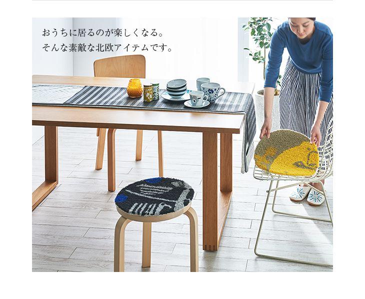 チェアパッド(鈴木マサル×NEXT HOME)使用イメージ