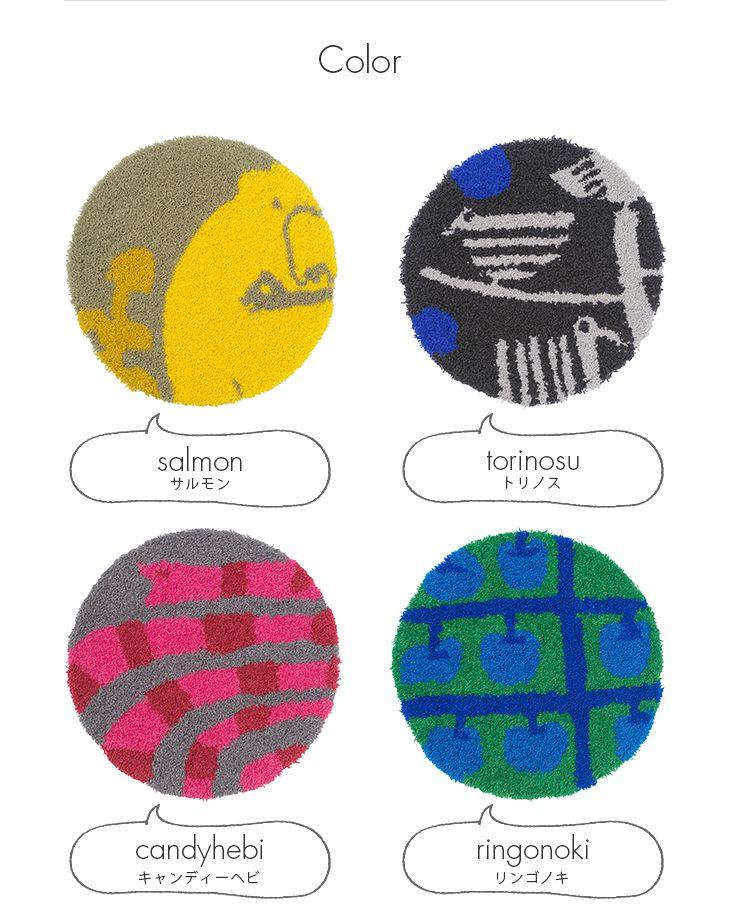 チェアパッド(鈴木マサル×NEXT HOME)カラー 色1