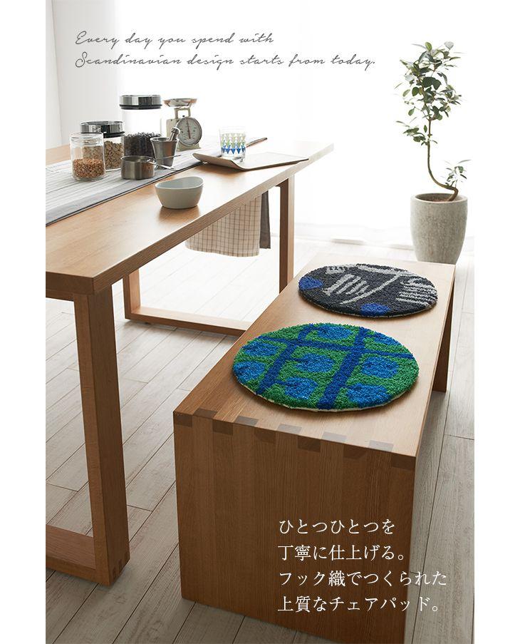 チェアパッド(鈴木マサル×NEXT HOME)デザイン