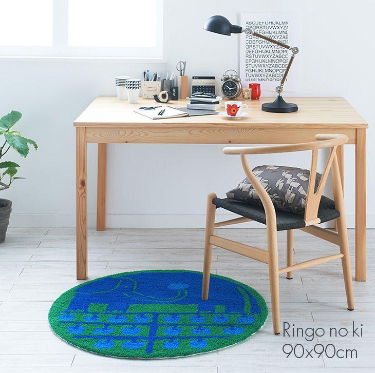 リンゴノキ ラグ マット(鈴木マサル×NEXT HOME)