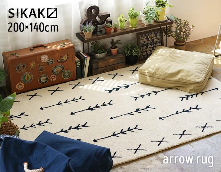 SIKAK ARW ラグ 140×200cm メイン