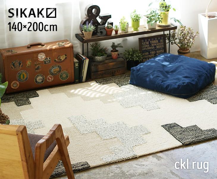 SIKAK CKL ラグ M 140×200cm メイン
