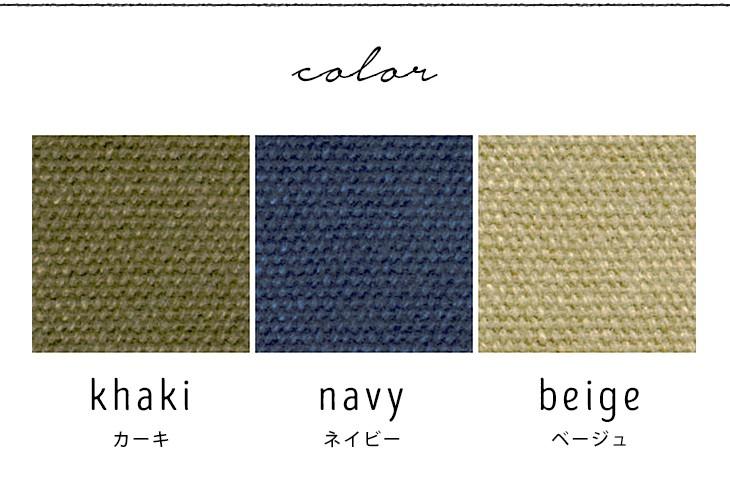 SIKAK SHP フロアビーズクッション 角 W60×H16cm×D60cm カラー
