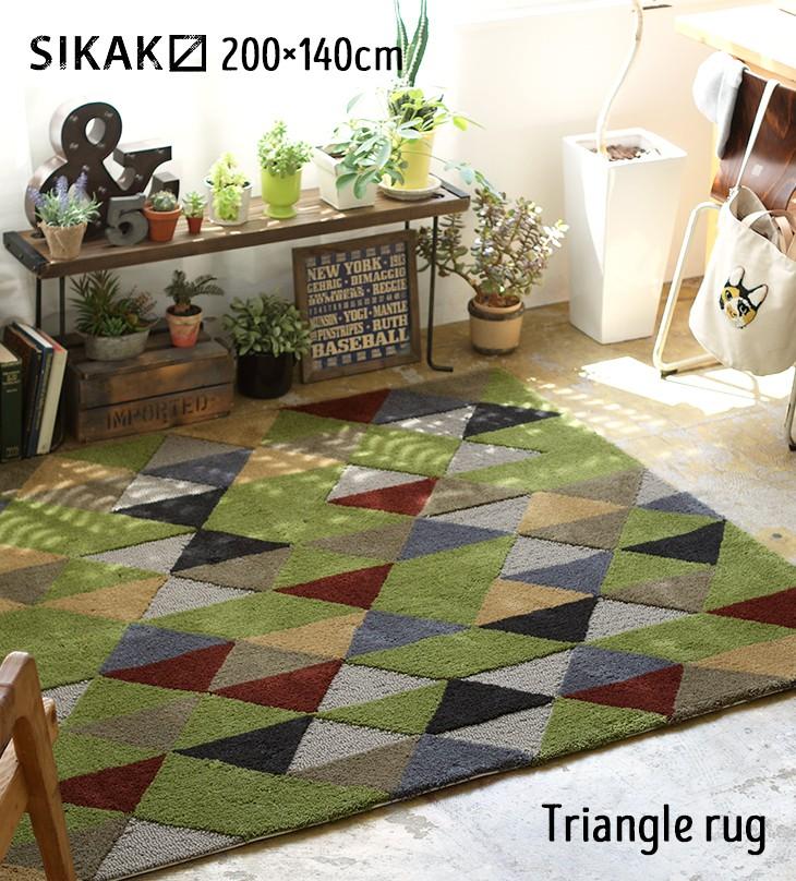 SIKAK TRI ラグ 140×200cm メイン