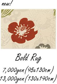 POOH / Bold Rug