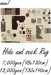 POOH / Hide and seek Rug