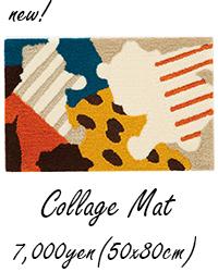POOH / Collage Mat