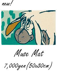 POOH / Muse Mat