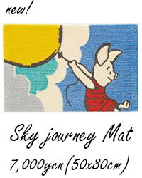 POOH / Sky journey Mat