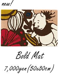 POOH / Bold Mat