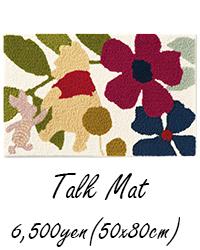 POOH / Talk Mat