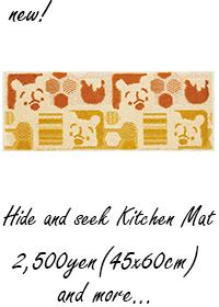 POOH / Hide and seek Kitchen Mat
