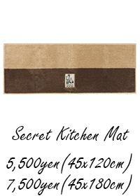 POOH / Secret Kitchen Mat